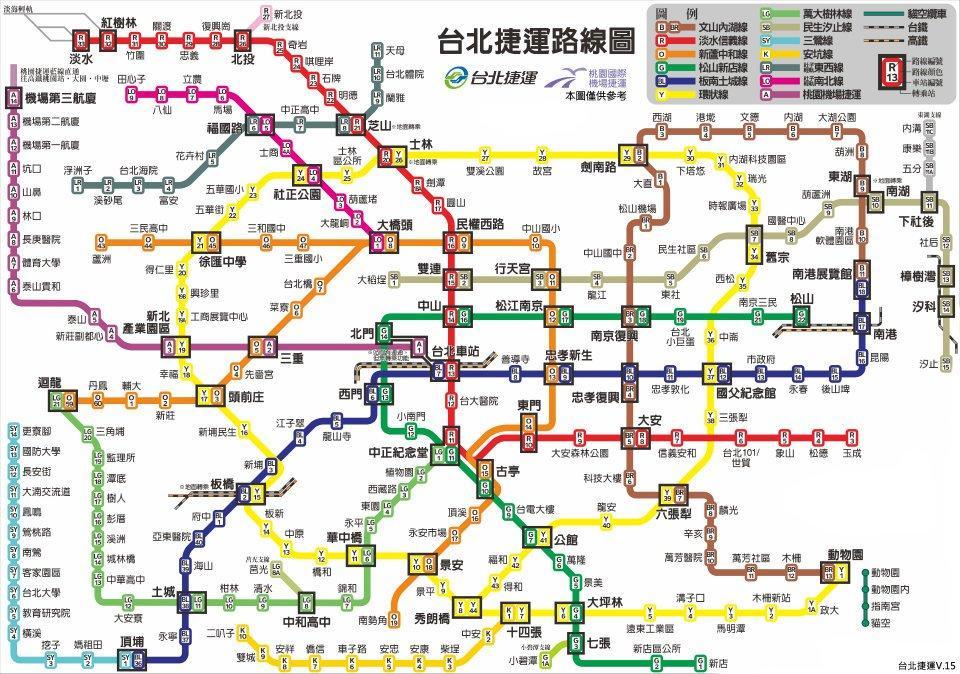 台北地铁线路图2019