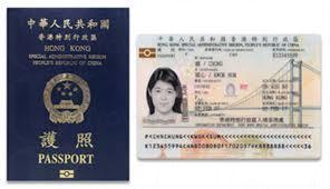 持有香港特区护照、回港证、回乡证。来往国内能只用特区护照吗?-香港特别行政区护照能代替回乡证和回港证吗 _儿童保健网