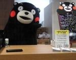 總有一個是你至愛!日本10大卡通動漫博物館 (更新版!)