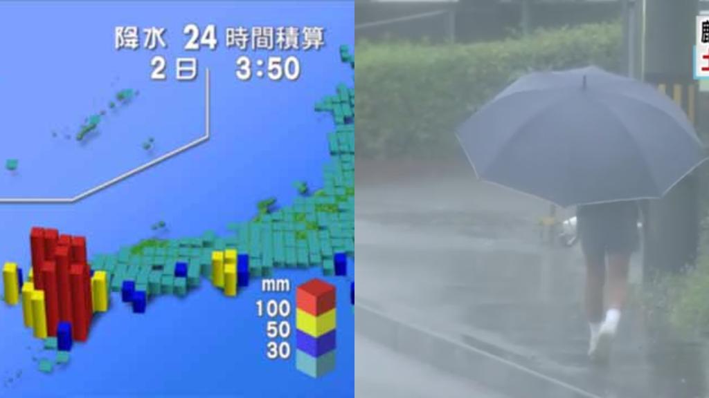 量 九州 降水