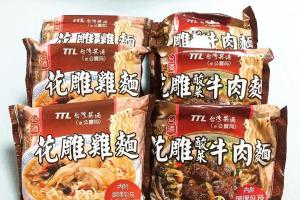 台灣年度泡麵銷量排行榜 冠軍是......?﹗