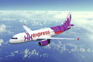 HK Express $1機票優惠 來回連稅台泰$329