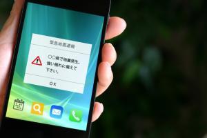 日本旅遊必備! 3大實用地震防災預報APP推薦