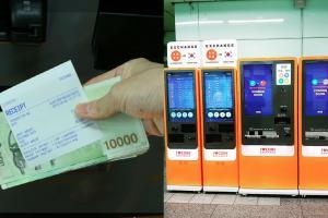 韓國首部24小時自助兌換機 唔駛排隊簡單3步即