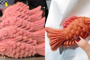 首爾大學區小食檔獨有 冬天必食紫薯鯛魚燒!