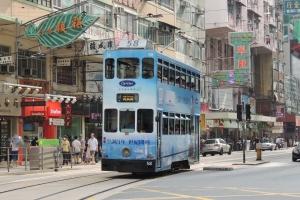 旅發局推「賞你遊香港」本地遊 本地消費滿$800即換免費一次(附申請方法)