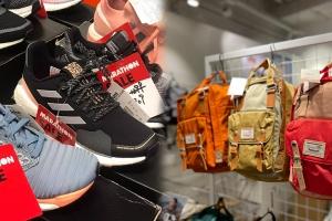 本周精選4大開倉優惠! Adidas鞋震撼價$128兩對/露營行山用品2折/Doughnut背囊半價