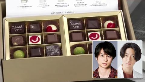「嵐」櫻井翔、相葉雅紀同日宣布結婚 大手筆送名牌朱古力禮盒