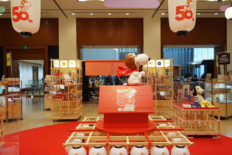 Snoopy 日本50周年感謝祭      展示粉絲票選著名場景