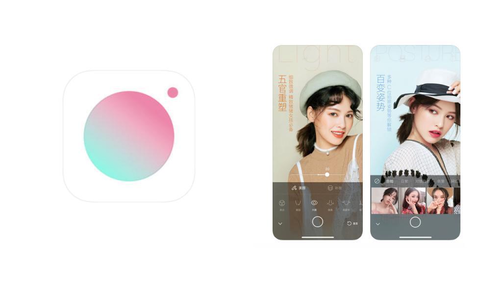 旅遊小貼士】爆紅相機App Ulike新功能助你擺Pose影相拯救手殘男友| U