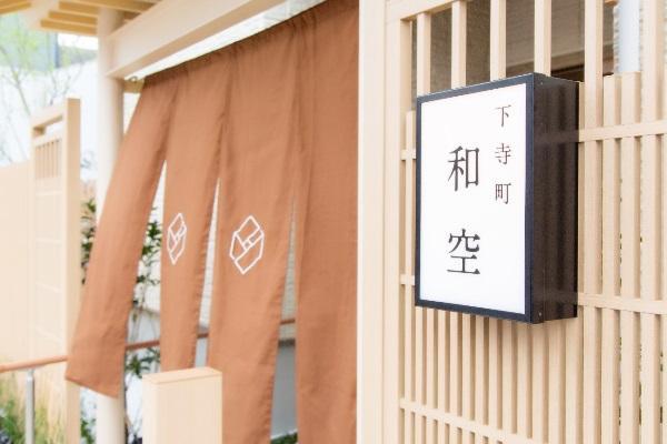 大阪市中心 最新住寺廟體驗 10