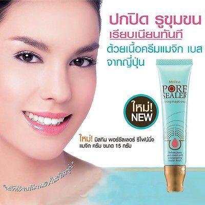 泰國必買實用藥妝 20樣 空姐、編輯室、blogger推介 23