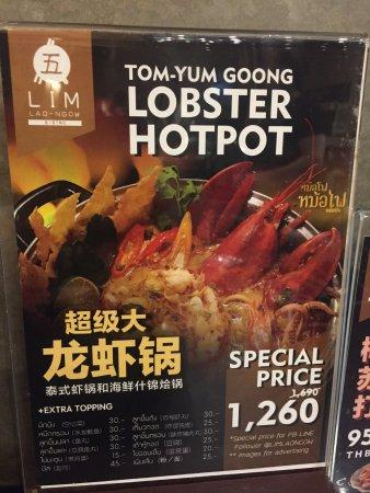 泰國風味限定 泰式大隻龍蝦火鍋 2