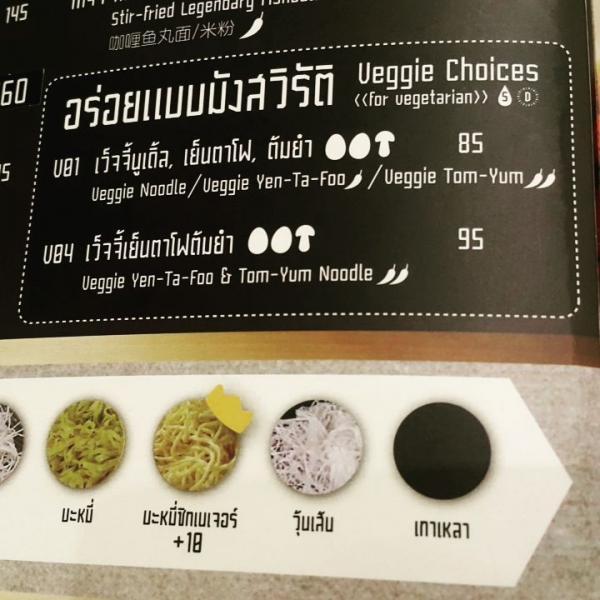 泰國風味限定 泰式大隻龍蝦火鍋 6