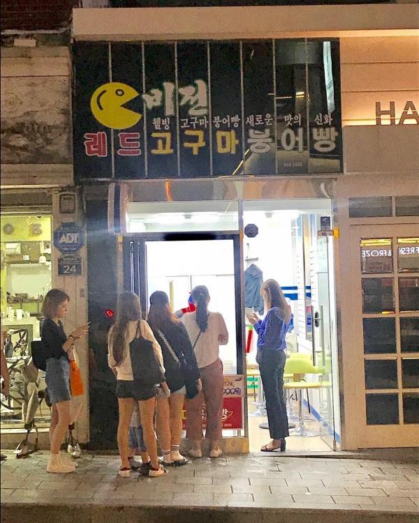 首爾街頭小食鯛魚燒換新裝 推出秋冬紫薯口味 5