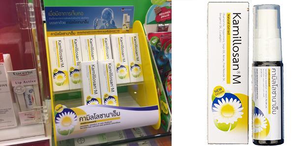 泰國必買實用藥妝 20樣 空姐、編輯室、blogger推介 1