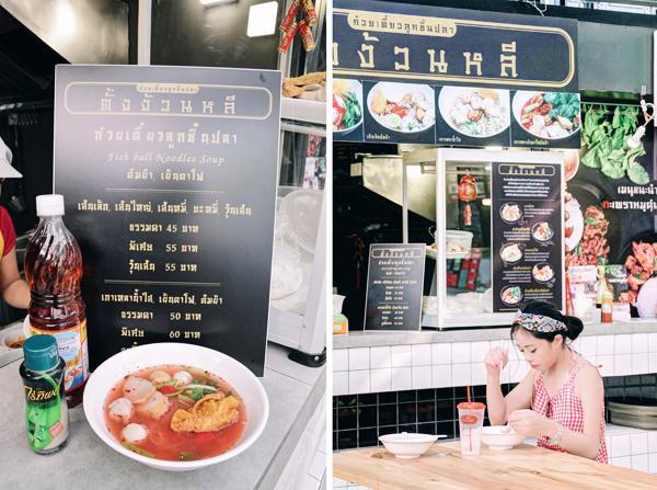 曼谷新興區 10 間超好 hea cafe 推介 6