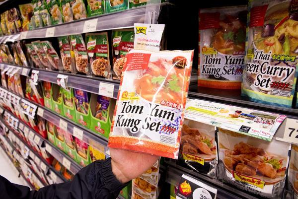 泰國超市必買手信 12 選 通宵營業要去呢 3 間! 5