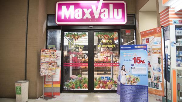 泰國超市必買手信 12 選 通宵營業要去呢 3 間! 8