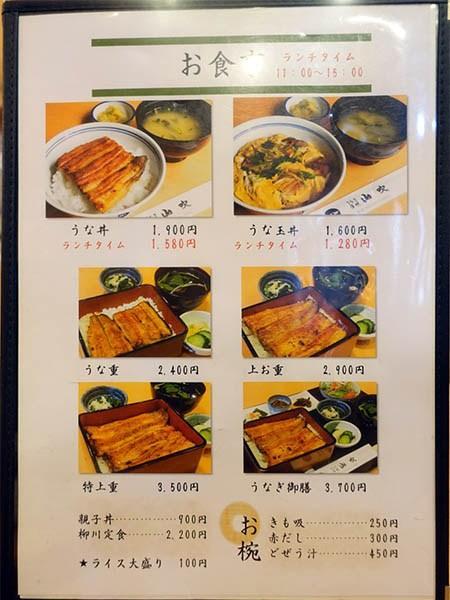 東京池袋 20 大食玩買攻略 20