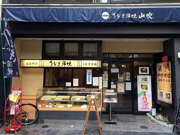 東京池袋 20 大食玩買攻略 21