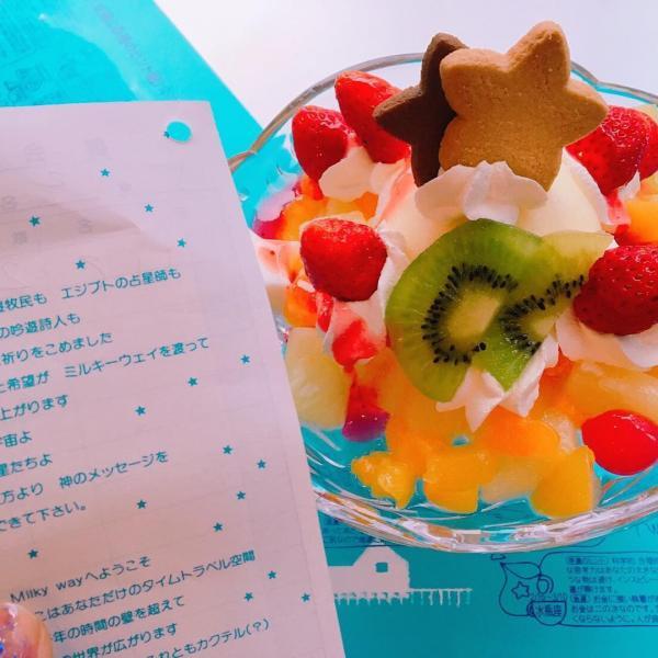 東京池袋 20 大食玩買攻略 3