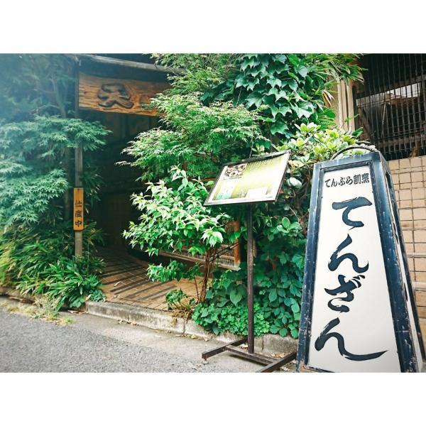 東京池袋 20 大食玩買攻略 22