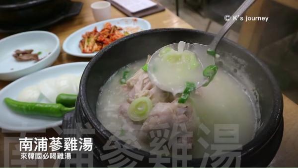 掃街、食超生猛海鮮! 釜山7大必去景點 1