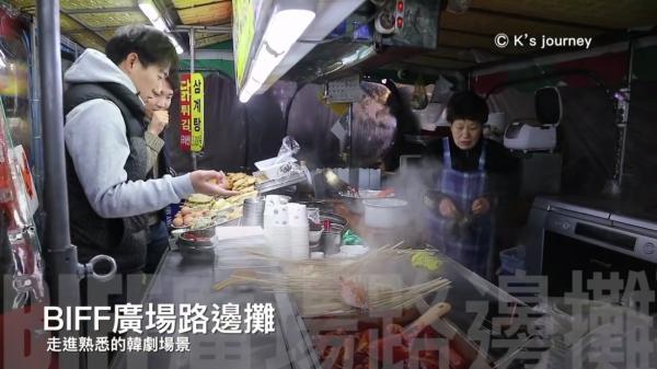 掃街、食超生猛海鮮! 釜山7大必去景點 3