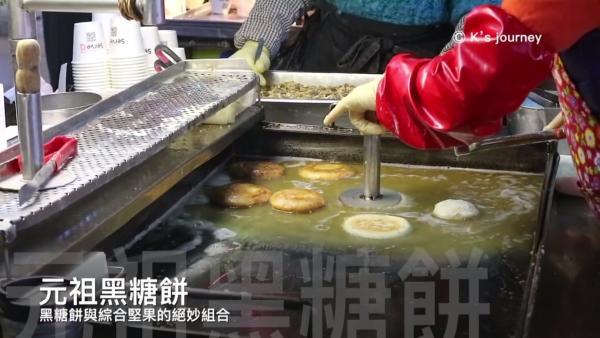 掃街、食超生猛海鮮! 釜山7大必去景點 4