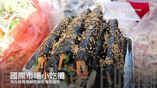 掃街、食超生猛海鮮! 釜山7大必去景點 7