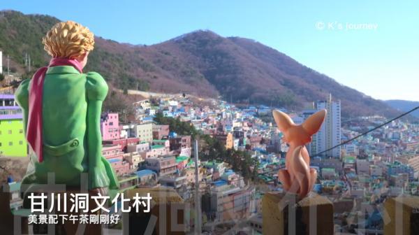 掃街、食超生猛海鮮! 釜山7大必去景點 8