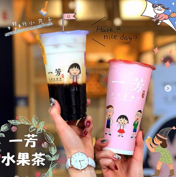 台灣期間限定! 一芳水果茶x櫻桃小丸子 2