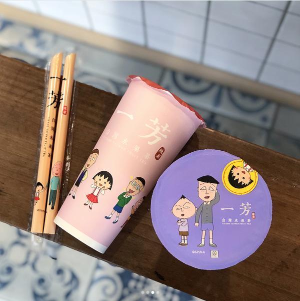 台灣期間限定! 一芳水果茶x櫻桃小丸子 3