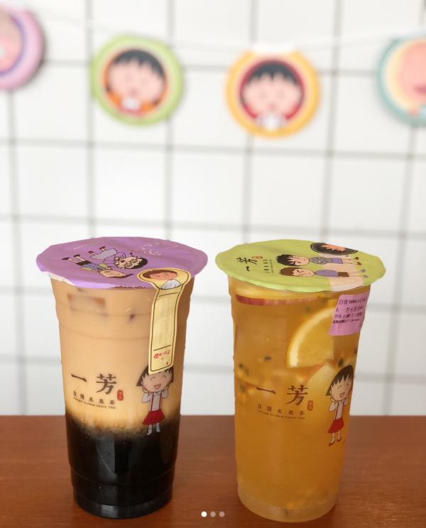 台灣期間限定! 一芳水果茶x櫻桃小丸子 7