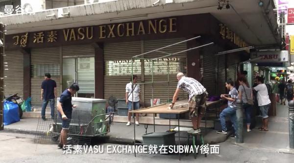 泰銖匯率最高 位處BTS站 8大曼谷兌換店推介 14
