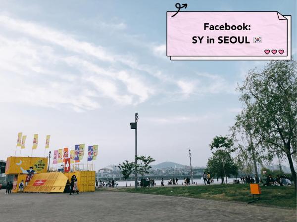 【韓國景點】 漢江Tubester觀光船回歸 坐小艇欣賞月光彩虹噴泉 5