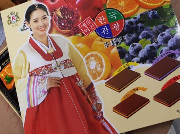 15款韓國零食手信推介 韓式辣醬/炸醬麵/朱古力麻糬 6