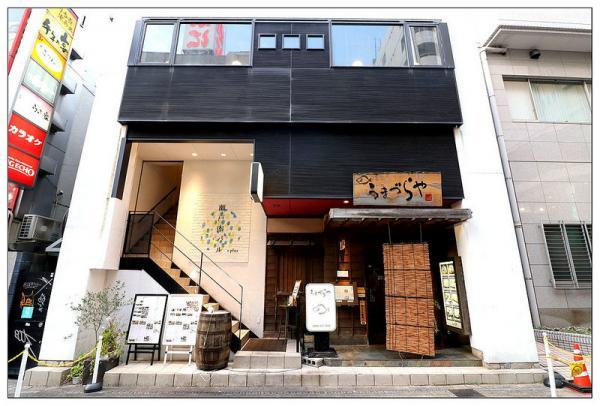 【日本岡山行程】行程超豐富 岡山三日兩夜小旅行 146