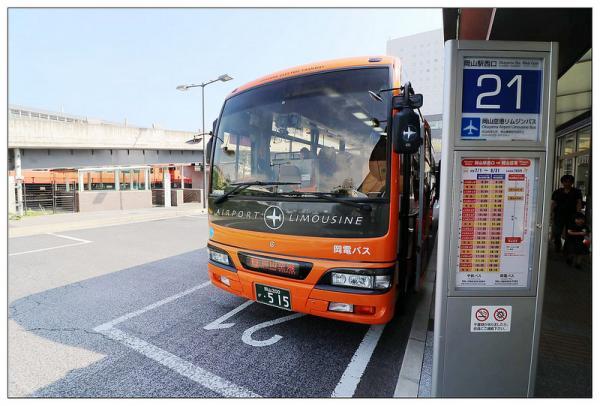 【日本岡山行程】行程超豐富 岡山三日兩夜小旅行 140