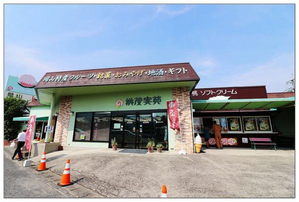 【日本岡山行程】行程超豐富 岡山三日兩夜小旅行 170