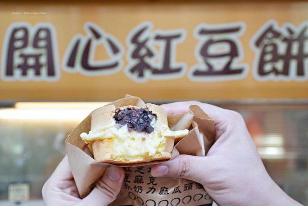 $5台灣爆漿車輪餅 紅豆奶油雙餡/流心芝士 2