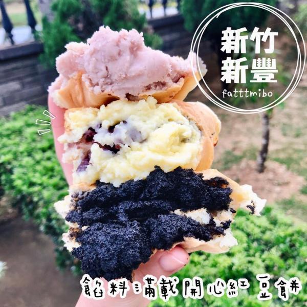 $5台灣爆漿車輪餅 紅豆奶油雙餡/流心芝士 4