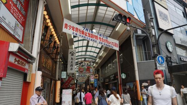 【日本關西行程】暑假遊關西 京阪5日4夜行程分享 11