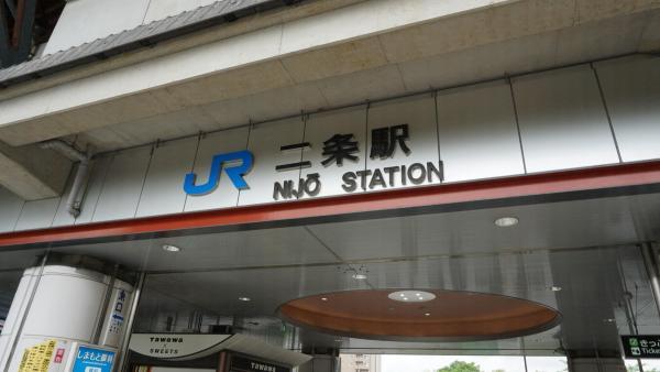 【日本關西行程】暑假遊關西 京阪5日4夜行程分享 17