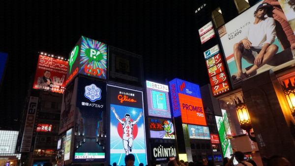 【日本關西行程】暑假遊關西 京阪5日4夜行程分享 4