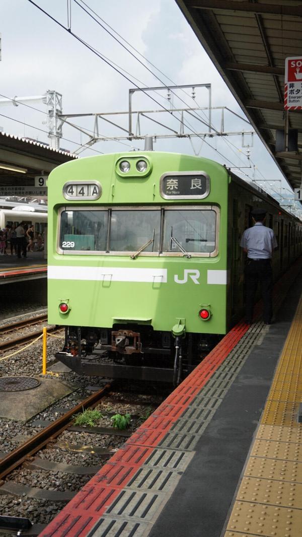 【日本關西行程】暑假遊關西 京阪5日4夜行程分享 26