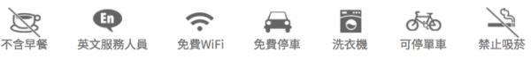 首爾10大特色民宿推薦 屋頂花園/少女風格AsiaYo 7