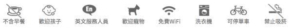 首爾10大特色民宿推薦 屋頂花園/少女風格AsiaYo 27