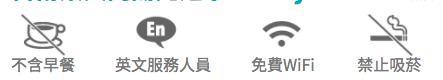 首爾10大特色民宿推薦 屋頂花園/少女風格AsiaYo 50